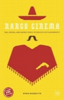 مواد مخدر سینما: جنسیت ، مواد مخدر، و Banda موسیقی در B- فیلم شناسی مکزیکNarco Cinema: Sex, Drugs, and Banda Music in Mexico's B-Filmography
