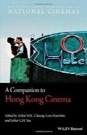 یک همدم به هنگ کنگ سینماA Companion to Hong Kong Cinema