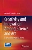 خلاقیت و نوآوری در میان علم و هنر: بحث در مورد دو فرهنگCreativity and Innovation Among Science and Art: A Discussion of the Two Cultures