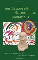 هنر درمانی با شرایط عصبیArt Therapy with Neurological Conditions