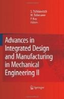 پیشرفت در مجتمع طراحی و ساخت در رشته مهندسی مکانیک IIAdvances in Integrated Design and Manufacturing in Mechanical Engineering II