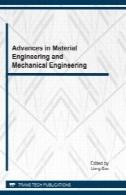 پیشرفت در مهندسی مواد و مهندسی مکانیکAdvances in Material Engineering and Mechanical Engineering