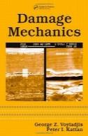 مکانیک آسیب ( دکر مهندسی مکانیک )Damage Mechanics (Dekker Mechanical Engineering)