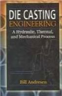 مهندسی ریخته گری می میرند: هیدرولیک، حرارتی و مکانیکی فرآیندDie Casting Engineering: A Hydraulic, Thermal, and Mechanical Process