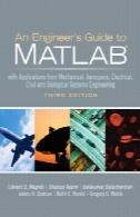 راهنمای یک مهندس به MATLAB : با نرم افزار از مکانیک، هوا و فضا، برق، عمران، و بیولوژیکی سیستم های مهندسی، نسخه 3An Engineer's Guide to MATLAB: With Applications from Mechanical, Aerospace, Electrical, Civil, and Biological Systems Engineering, 3rd Edition