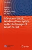 تاثیر وسایل نقلیه الکتریکی در سیستم های قدرت و فن آوری های کلیدی خودرو به شبکهInfluences of Electric Vehicles on Power System and Key Technologies of Vehicle-to-Grid