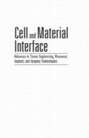 موبایل و رابط ماده: پیشرفت در مهندسی بافت، بیوسنسور، ایمپلنت، و فن آوری های تصویربرداریCell and material interface : advances in tissue engineering, biosensor, implant, and imaging technologies