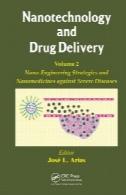 فناوری نانو و داروNanotechnology and Drug Delivery