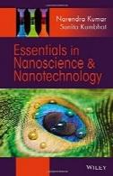 ملزومات در علوم و فناوری نانوEssentials in Nanoscience and Nanotechnology