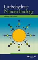 کربوهیدرات فناوری نانوCarbohydrate Nanotechnology