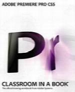 آموزش پریمیر – Premiere Pro CS3