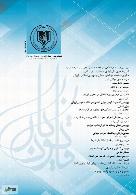 فصلنامه علمی حقوقی قانون یار - دوره اول - بهار ۱۳۹۶