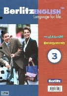 انگلیسی برای زندگی - Berlitz English Level 3