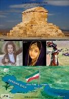 خویشاندان ایرانی