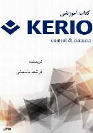آموزشی kerio controll and connect