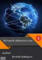 مدیر شبکه 1
