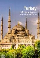 راهنمای فارسی سفر به ترکیه