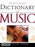 دیکشنری موزیک - Dictionary of Music