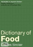 دیکشنری غذاها (Dictionary of food)