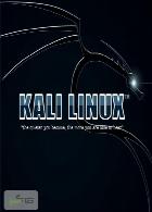 مرور آموزش های مبحث کالی لینوکس