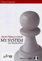 آموزش شطرنج My system