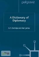 دیکشنری دیپلماسی (A Dictionary of Diplomacy)