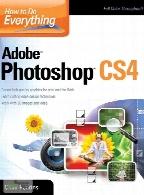 همه چیز در مورد فتوشاپ - Everything Adobe Photoshop CS4