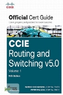آموزش سیسکو (Part1 - CCIE Routing and Switching)