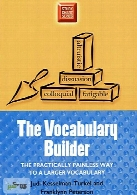 The Vocabulary Builder