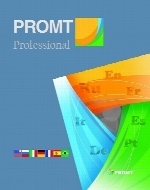 Promt Professional Expert 19