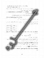 جزوه زبان تخصصی ادبیات فارسی