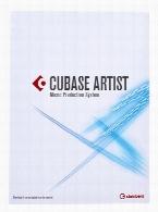 Steinberg Cubase Artist v8.0.40 x64