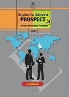 کتاب کار انگلیسی سال تحصیلی 97-98