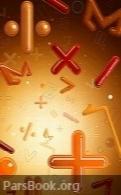 آشنایی با نرم افزارهای مفید ریاضی