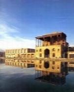 راهنمای گردشگری اصفهان