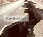 آموزش آمادگی در برابر زلزله