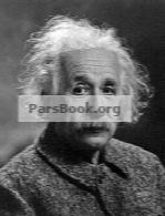 گزیده ای از رساله انیشتین