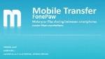 FonePaw Mobile Transfer 2.0.0
