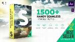 Videohive Handy Seamless Transitions Pack Script v5.1