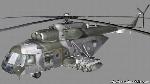 Mi-171Sh (Rockets)