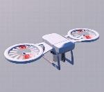 Super Drone