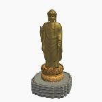 Statue V1