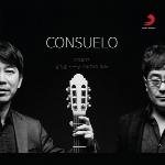 آلبوم موسیقی Consuelo گیتار کلاسیک آرامش بخشی از GratoConsuelo  (2018)