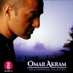 برترین 10 آهنگ عمر اکرم ، پیانو نوازی آرامش بخش و روح نوازTop 10 Collection  (2016)