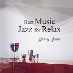 بهترین موسیقی جاز برای آرامش ، اثری از جازی جونزBest Music Jazz for Relax  (2017)