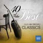 « 40 موسیقی برتر گیتار کلاسیک » از لیبل NaxosVA – 40 of the Best Guitar Music Classics  (2014)
