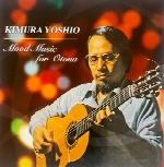 Mood Music for Otona ، اجرای دلنشین و روح نواز گیتار از یوشیو کیموراMood Music For Otona  (2015)
