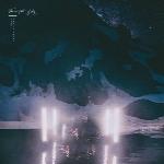 فضاهای کوچک ، آلبوم پست راک زیبا و تامل برانگیزی از گروه This Patch of SkyThese Small Spaces  (2017)