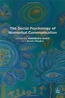 روانشناسی اجتماعی ارتباط غیرکلامیThe Social Psychology of Nonverbal Communication