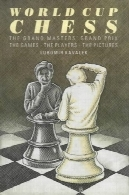 جام جهانی شطرنجWorld Cup Chess